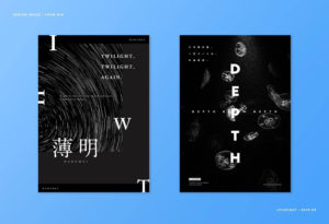 Unsplashの画像を使用して作成した同人誌の表紙